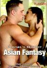 Asian fantasy dvd