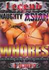 fast shipping asian adult dvds